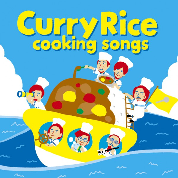cooking songs『Curry Rice』