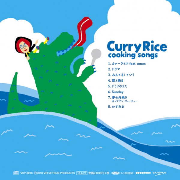Curry Rice back